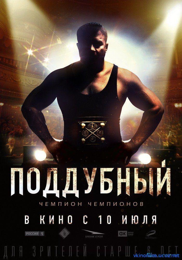 фильмы в 3d 2012 прометей